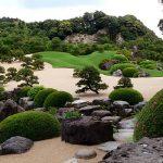 باغ ژاپنی