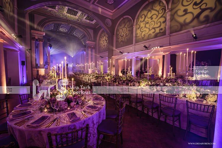تالار عروس و داماد